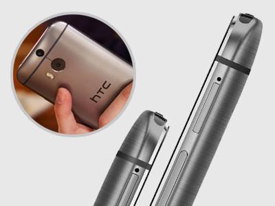 MS XBOX HTC M8